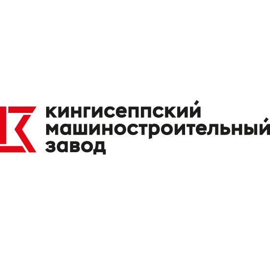 Кингисепский Моторный Завод