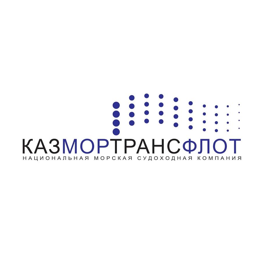 КазМорТрансФлот