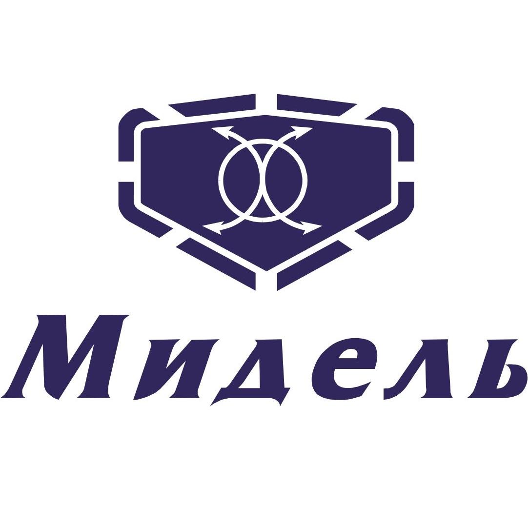 ССРЗ Мидель