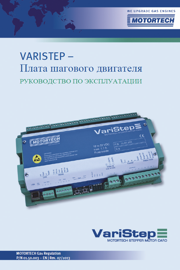 VariStep3 manual